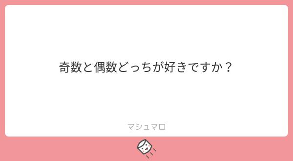 f:id:yuki_2021:20190512214223p:plain