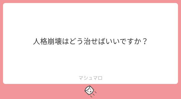 f:id:yuki_2021:20190519212543p:plain