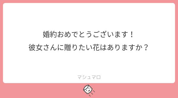 f:id:yuki_2021:20190519215722p:plain