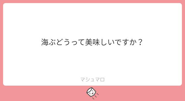 f:id:yuki_2021:20190526215256p:plain