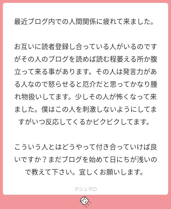 f:id:yuki_2021:20190526220338p:plain