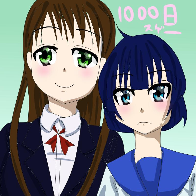 f:id:yuki_2021:20190531052204p:plain