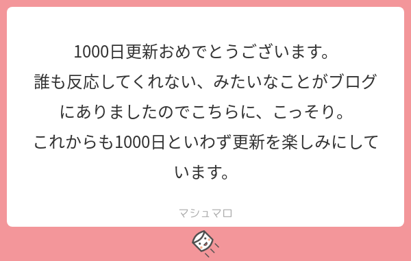 f:id:yuki_2021:20190602213633p:plain