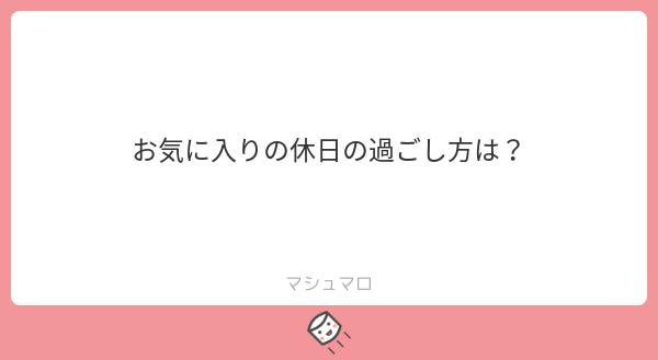 f:id:yuki_2021:20190609213711p:plain