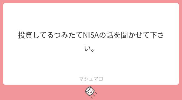 f:id:yuki_2021:20190616221207p:plain