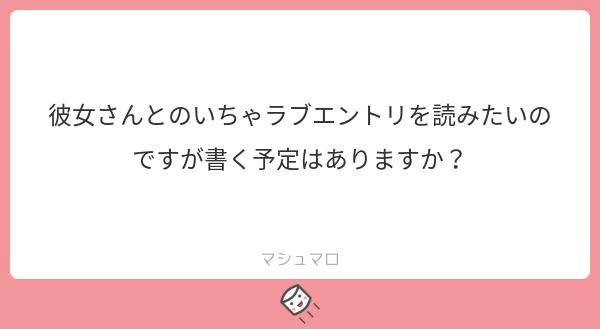 f:id:yuki_2021:20190623205802p:plain