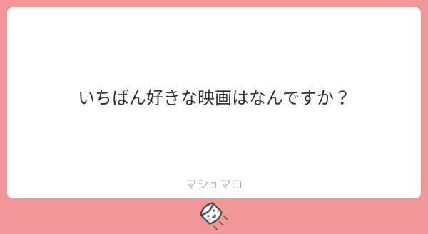 f:id:yuki_2021:20190623214428p:plain