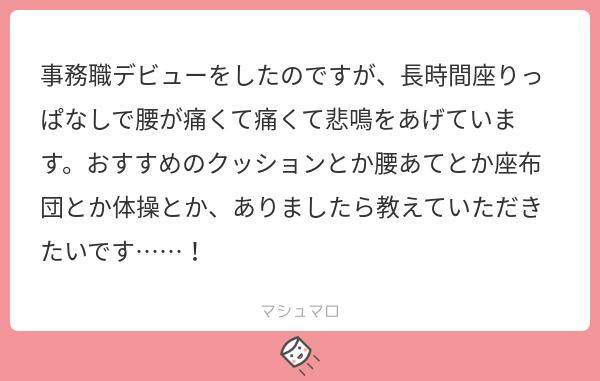 f:id:yuki_2021:20190630212049p:plain