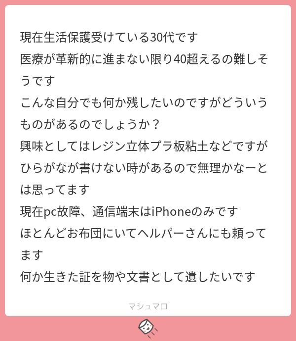 f:id:yuki_2021:20190630213121p:plain