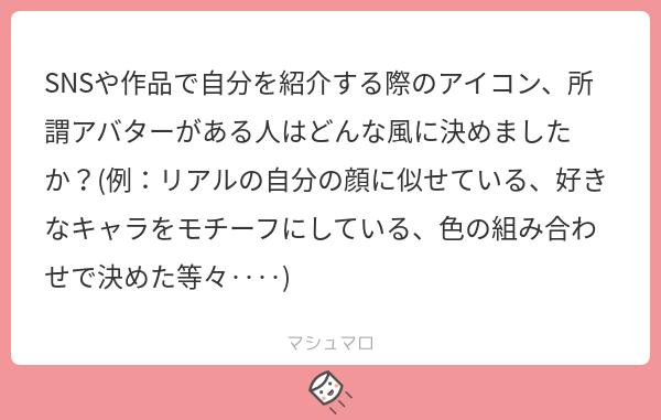 f:id:yuki_2021:20190714213516p:plain