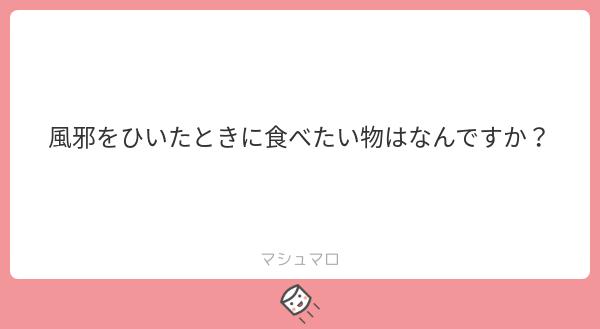 f:id:yuki_2021:20190716220702p:plain