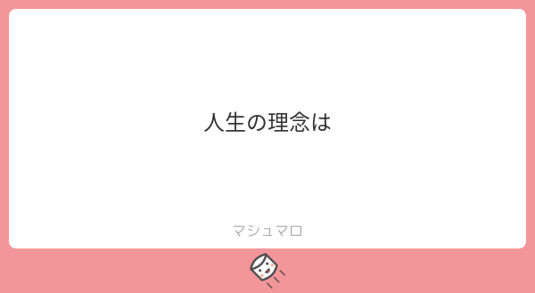 f:id:yuki_2021:20190716221406p:plain