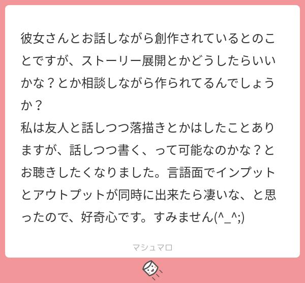 f:id:yuki_2021:20190721212654p:plain