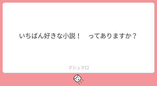 f:id:yuki_2021:20190728212124p:plain