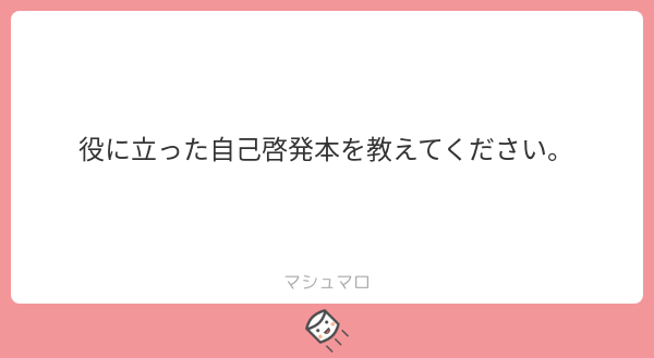f:id:yuki_2021:20190804220705p:plain