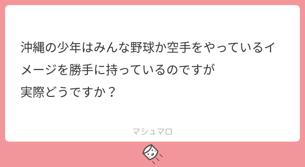 f:id:yuki_2021:20190811214944p:plain