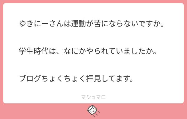 f:id:yuki_2021:20190811220643p:plain