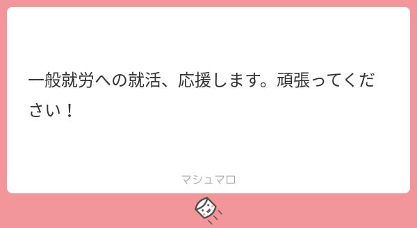 f:id:yuki_2021:20190818155134p:plain