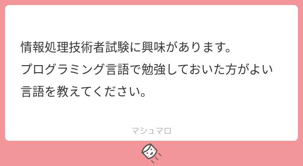 f:id:yuki_2021:20190825212502p:plain