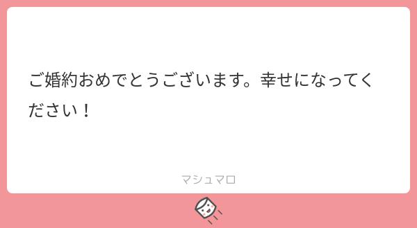 f:id:yuki_2021:20190901220113p:plain