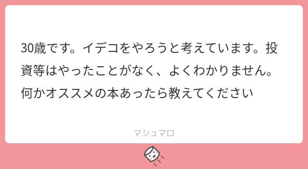 f:id:yuki_2021:20190901222046p:plain