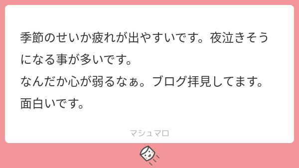 f:id:yuki_2021:20190929213546p:plain