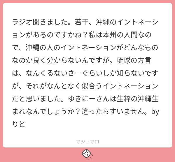 f:id:yuki_2021:20190929213614p:plain