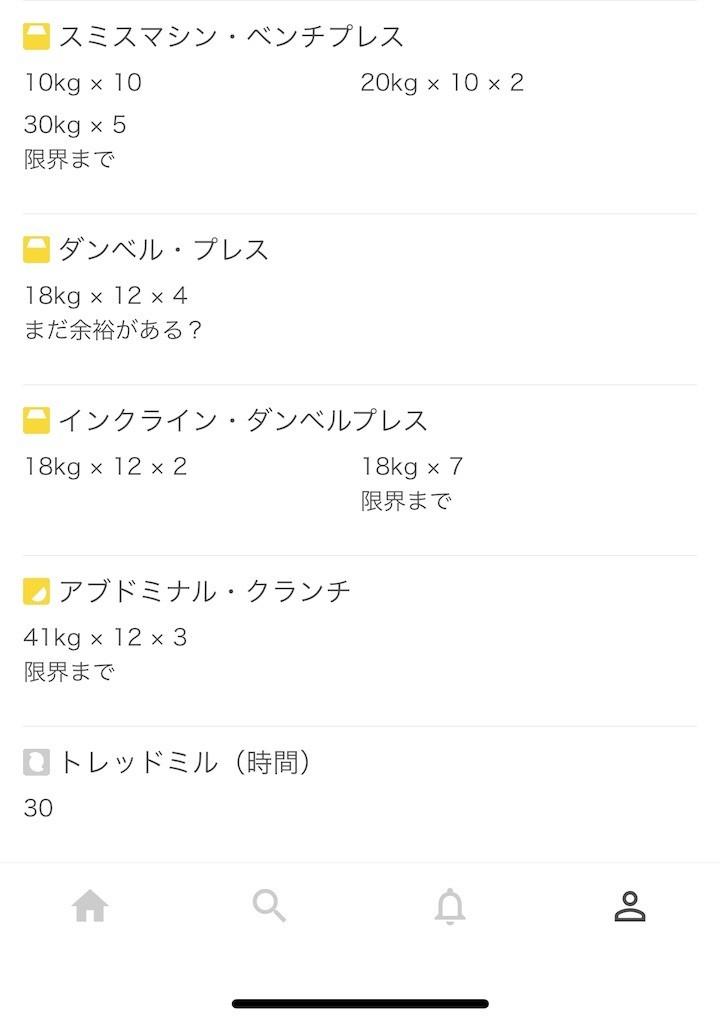 f:id:yuki_2021:20191014142826j:image