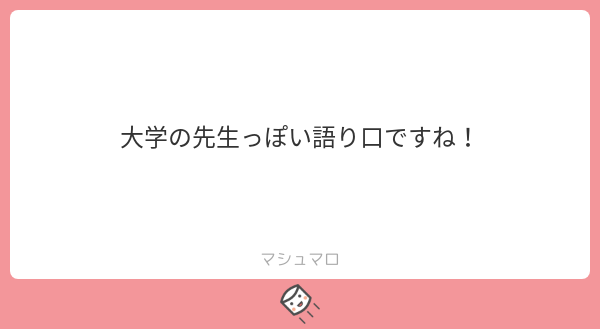 f:id:yuki_2021:20191014215315p:plain