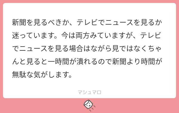 f:id:yuki_2021:20191027212459p:plain