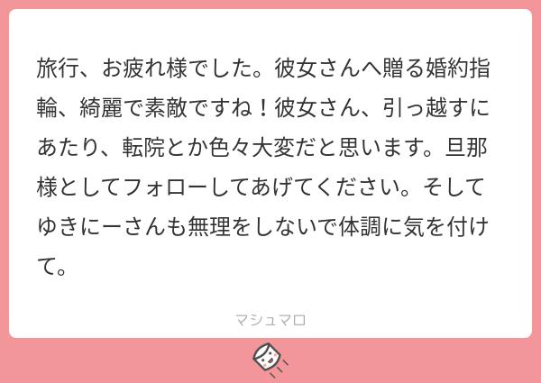 f:id:yuki_2021:20191027212535p:plain