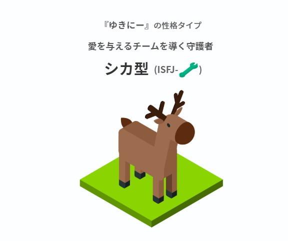 f:id:yuki_2021:20191113214521j:plain