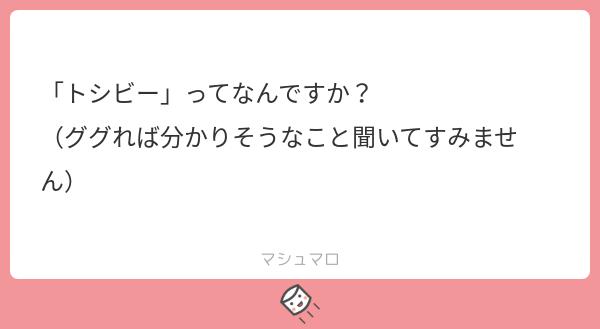 f:id:yuki_2021:20191117213931p:plain