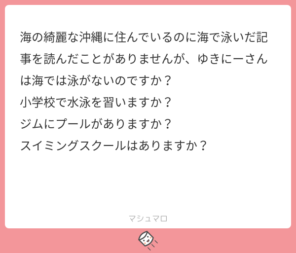 f:id:yuki_2021:20191208215610p:plain