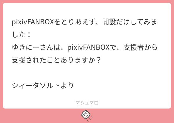 f:id:yuki_2021:20191215205317p:plain