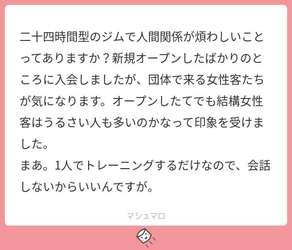f:id:yuki_2021:20191222212530p:plain