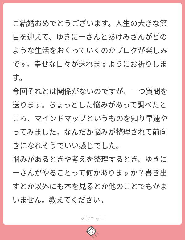 f:id:yuki_2021:20200112214433p:plain