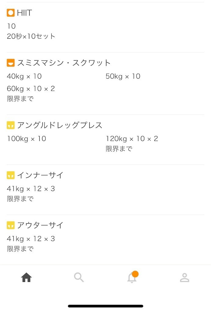 f:id:yuki_2021:20200118185451j:image