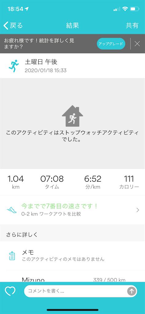 f:id:yuki_2021:20200118185455p:image