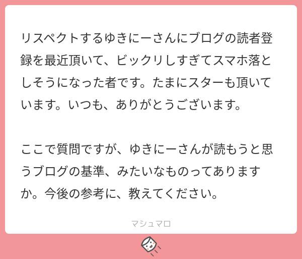 f:id:yuki_2021:20200126205259p:plain