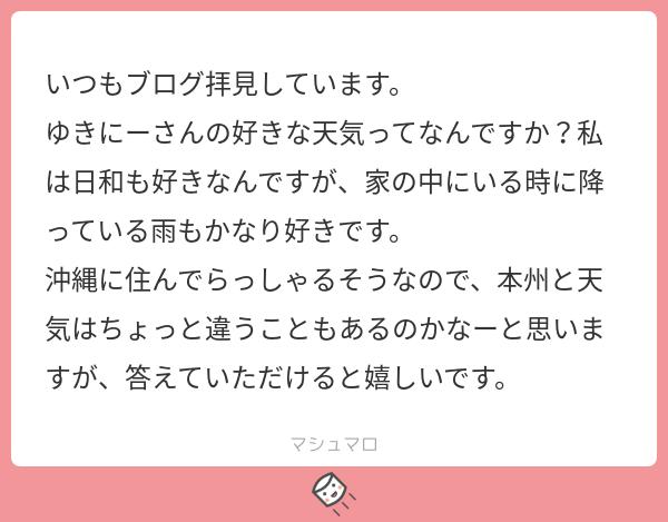 f:id:yuki_2021:20200216210330p:plain