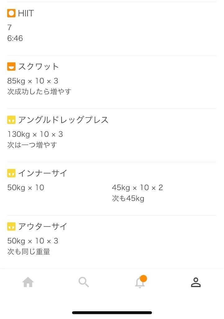 f:id:yuki_2021:20200314202218j:image