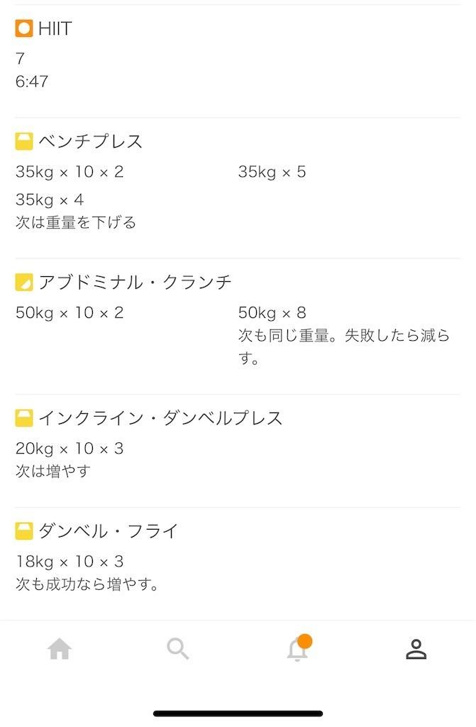 f:id:yuki_2021:20200316201332j:image