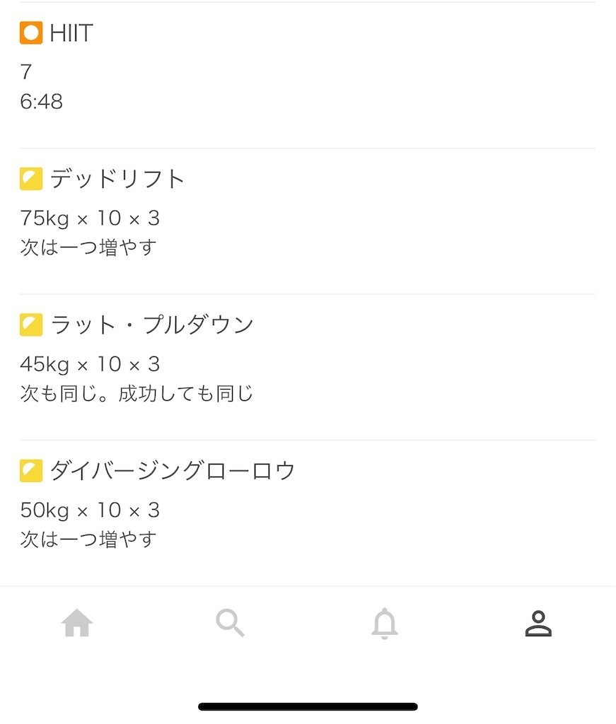 f:id:yuki_2021:20200318085511j:image