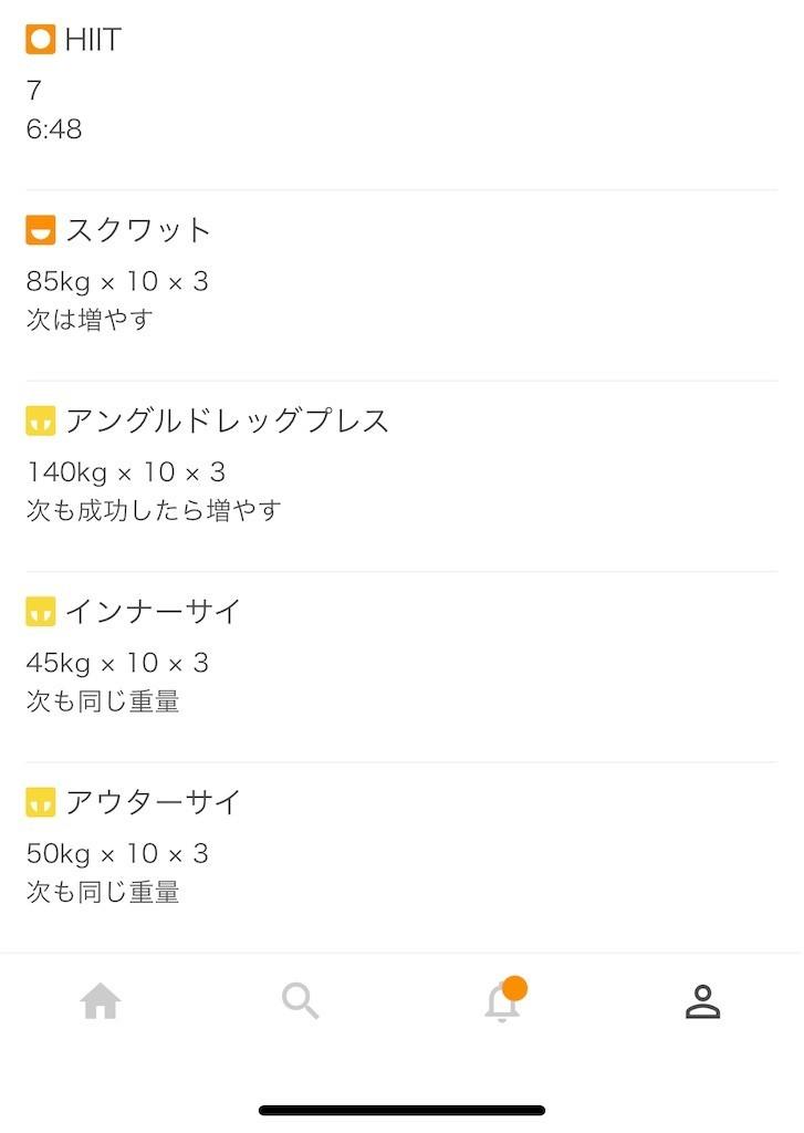 f:id:yuki_2021:20200320083305j:image