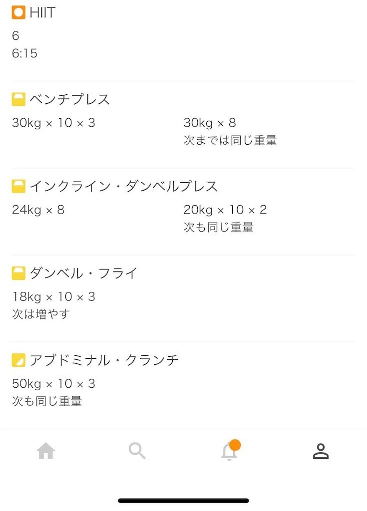 f:id:yuki_2021:20200326085200j:image