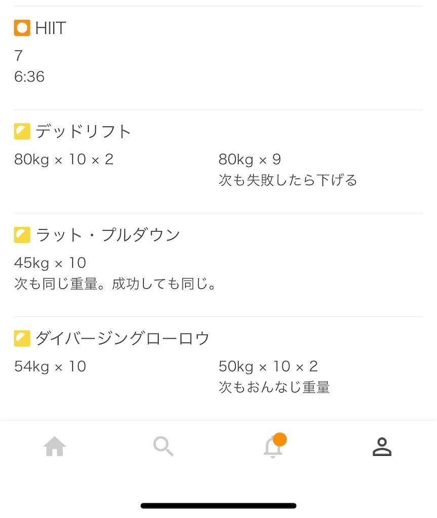 f:id:yuki_2021:20200327084938j:image