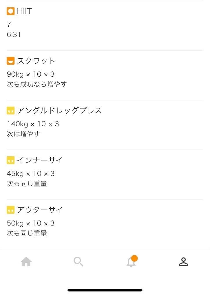 f:id:yuki_2021:20200328202157j:image