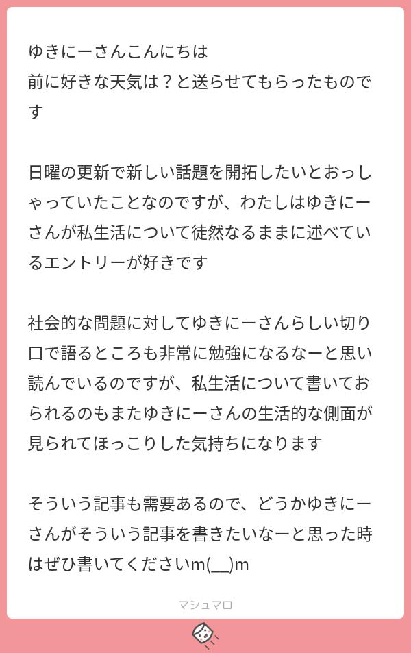 f:id:yuki_2021:20200505212657p:plain