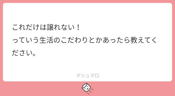 f:id:yuki_2021:20200517212056p:plain